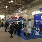 Împreună cu ANUFOOD China 2017 – sponsorizat de către Anuga Perioada: 28 August – 1 Septembrie 2017 Locație: Centrul Internațional de Expoziții din China, Beijing, China Date și cifre despre...
