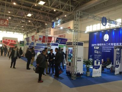 Expoziția Internațională de Vending și OCS (Office Coffee Services) 2017 din China