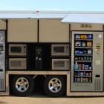 """Carts Blanche, LLC este prima companie care comercializează bunuri de consum prin intermediul """"Magazinelor automate mobile"""", cum le denumesc ei. Combinația de camionetă comercială cu aparate de vending automate și..."""