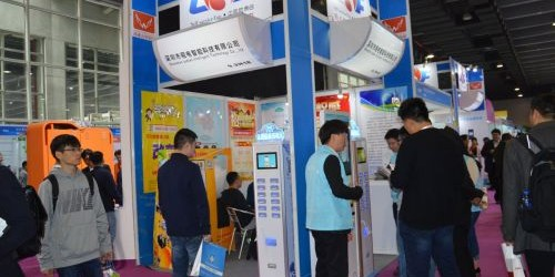Locație: Complexul Expozițional China Import and Export Fair Complex, Guangzhou Pazhou, China Perioada: 4-6 Martie 2018 Târgul Internațional de Aparate de Vending & Facilități de Autoservire din China (China VMF)...