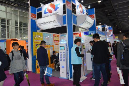 Târgul Internațional de Aparate de Vending & Facilități de Autoservire din China (China VMF) 2018