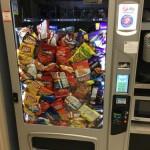 Experții în medicină preventivă de la Centrul Medical al Universității Rush au descoperit că întârzierea accesului la alimentele și gustările tentante și bogate în calorii din aparatele de vending poate...