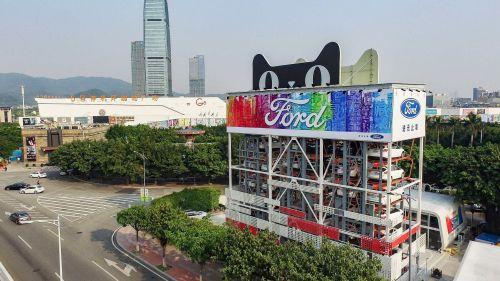 Alibaba și Ford lansează vânzări de automobile din aparate de vending gigantice