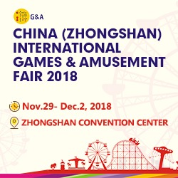 Games & Amusement Fair 2018