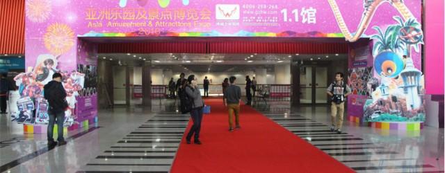 13 ani de angajament și dedicație au făcut din Asia Amusement & Attractions Expo (AAA) una dintre cele mai influente și prestigioase expoziții de gen! În acest an, în perioada...