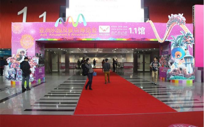 Asia Amusement & Attractions Expo (AAA) 2018 a avut o anvergură deosebită