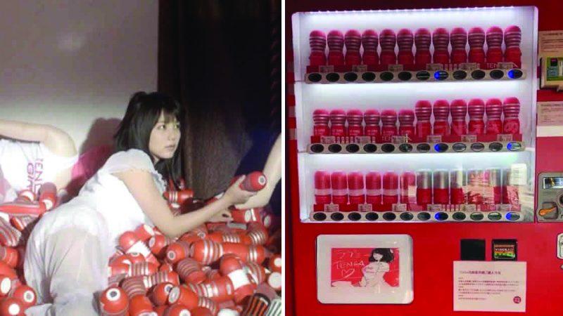 Tenga dezvăluie primele vendomate pentru masturbare din Japonia