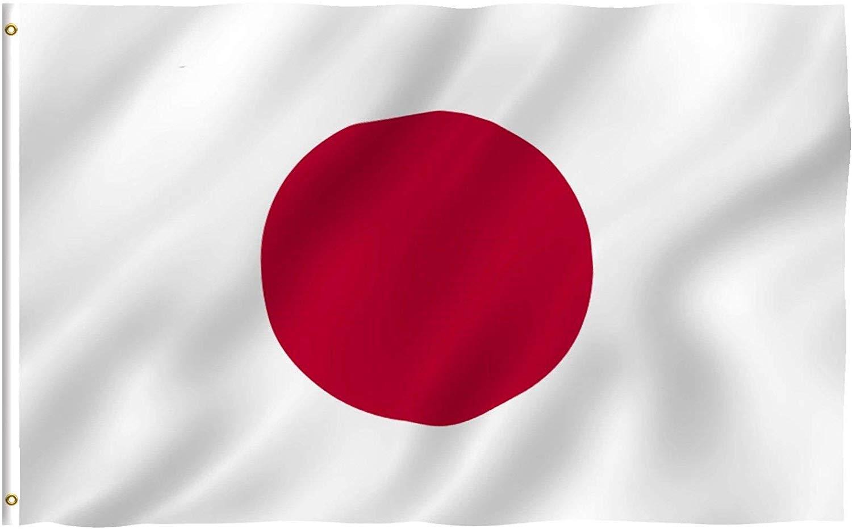Japonia este de acord cu introducerea vendomatelor cu produse de duty-free pe fondul crizei de forță de muncă
