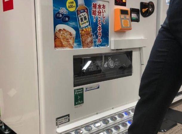 În Japonia a fost pus în funcțiune primul automat de vending care poate fi acționat cu piciorul